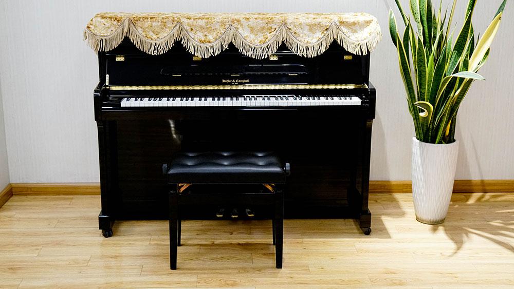 Đàn piano Kohler & Campbell KC115D